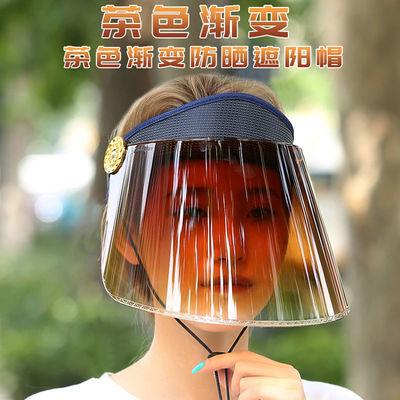 太阳帽子女遮脸夏天户外骑车防紫外线空顶帽新款百搭大沿遮阳帽子