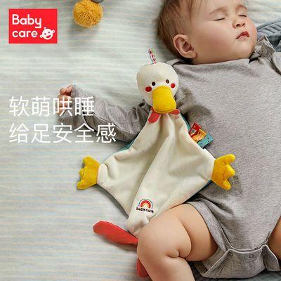 BABYCARE婴儿安抚巾可入口睡眠玩安抚宝宝睡觉神器新生儿陪睡玩具