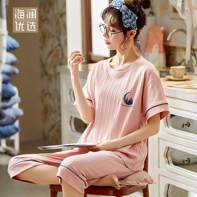 56623/海澜之家优选睡衣女夏季薄纯棉短袖七分裤两件套装春秋大码家居服