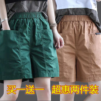 单件/两件装2021夏季新款大码宽松显瘦韩版阔腿五分裤薄高腰百搭