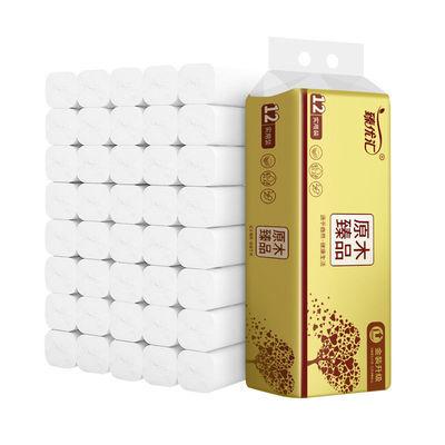 卫生纸无芯卷纸加量5层加厚原生木浆家用网红批发擦手纸筒纸