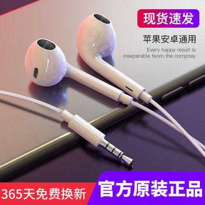77206/耳机入耳式有线苹果耳机游戏耳机3.5mm圆口适用小米OppoVivo安卓
