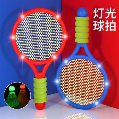 儿童感应灯光羽毛球拍套装男女孩体育运动网球拍亲子互动玩具礼物
