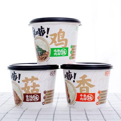 悦秀谷冲泡米饭即食速食懒人食品快餐自热方便干拌饭