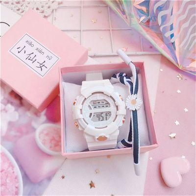 手表女气质2021款韩版简约独角兽少女儿童初中小学生防水电子表
