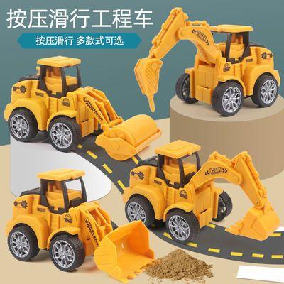 74802/儿童惯性按压式会跑挖掘机宝宝推土机工程车挖土机男孩汽车模型车