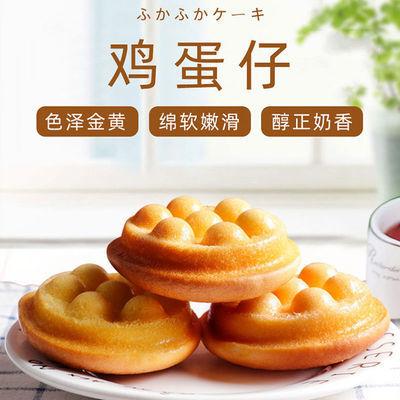 七武花田鸡蛋仔蛋糕整箱松软早餐面包点心健康零食品网红休闲小吃