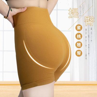 2021新款瑜伽三分短裤女夏季薄款高腰休闲运动短裤防走光外穿跑步