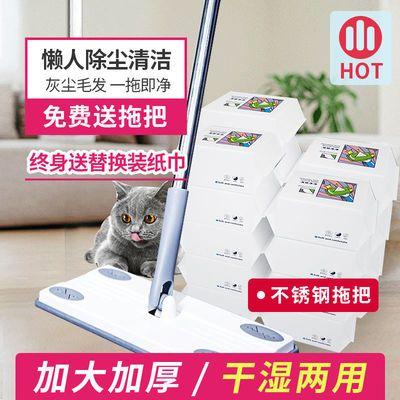 70377/一次性静电除尘纸免手洗平板拖把吸尘纸擦地纸家用地板湿巾清洁纸