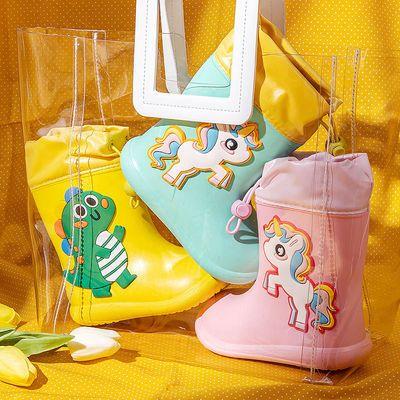 幸福玛丽宝宝雨靴儿童雨鞋男童女童小童防滑婴儿幼儿小孩水鞋胶鞋