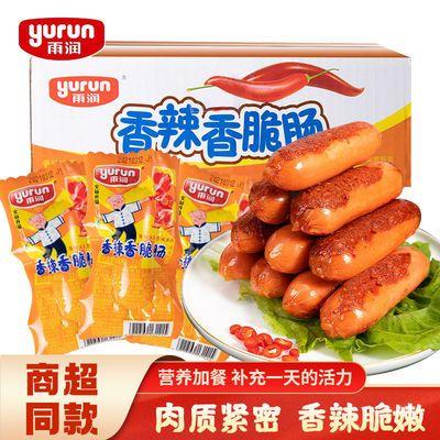 香辣香脆肠玉米热狗肠香肠火腿肠泡面搭档开袋即食零食烤肠批发