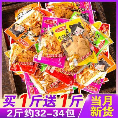 麻辣香菇豆干零食小吃豆腐干辣条休闲零食批发小包装散装香菇豆干