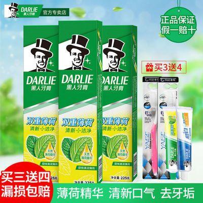 黑人牙膏天然双重薄荷牙清新口气去黄牙垢去牙渍防蛀牙官方专卖店