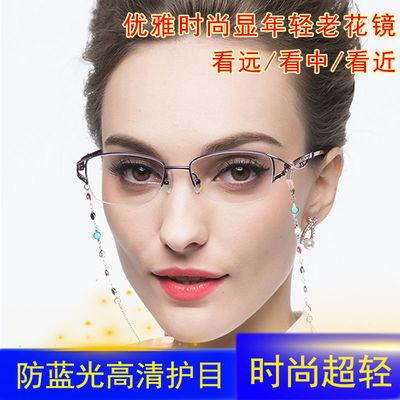 70999/漫信项链花镜女时尚超轻防蓝光辐射抗疲劳中老年老光高档优雅花镜