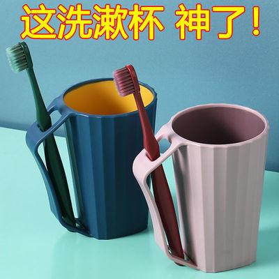 72078/洗漱杯情侣套装轻奢简约漱口杯家用刷牙杯子创意牙缸杯一对牙刷杯