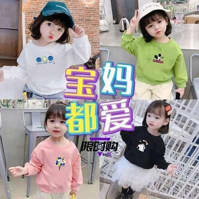 女童卫衣2021秋季新款韩版儿童春装小童宝宝t恤男童圆领含棉上衣