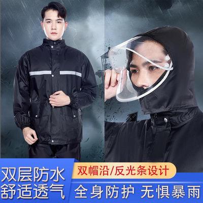 72413/成人雨衣雨裤套装防水全身分体男士 防暴雨外卖专用骑行加厚雨披