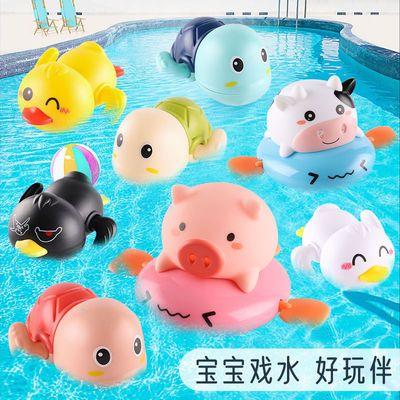 儿童浴室宝宝洗澡戏水玩具萌趣奶牛乌龟鸭子婴儿男孩女孩抖音同款
