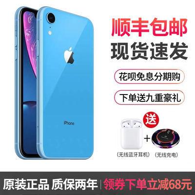 62684/全新Apple/苹果XR手机 6.1英寸国行双卡双待4G全网通iPhone xr