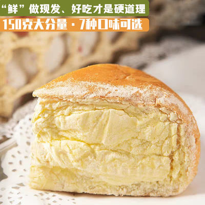奶酪包网红面包早餐学生水果奶油夹心面包休闲零食早餐代餐150g