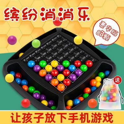 57676/儿童消消乐棋盘亲子互动桌面对对碰桌游配对男女孩爱消除益智玩具