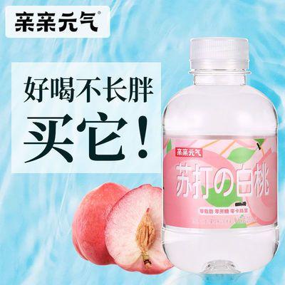 57718/亲亲元气无糖无汽果味水特价整箱批发网红蜜桃果味风味饮料