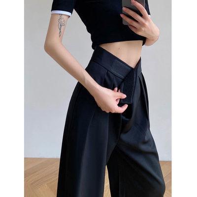 夏季薄款黑色西装裤女小个子高腰垂感休闲宽松拖地冰凉直筒阔腿裤