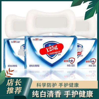 正品舒.肤佳香皂四块洗脸洗澡全身沐浴抑菌家庭装纯白清香型除菌