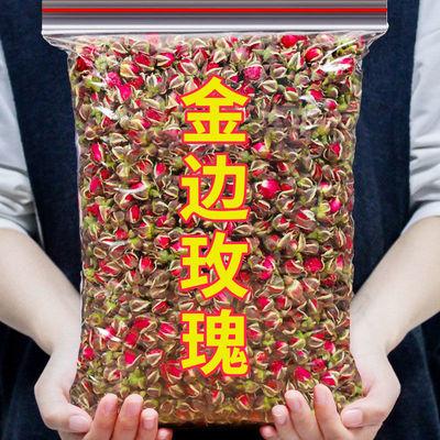 新货云南金边玫瑰可食用泡水花茶纯天然特级无硫磺平阴玫瑰茶批发