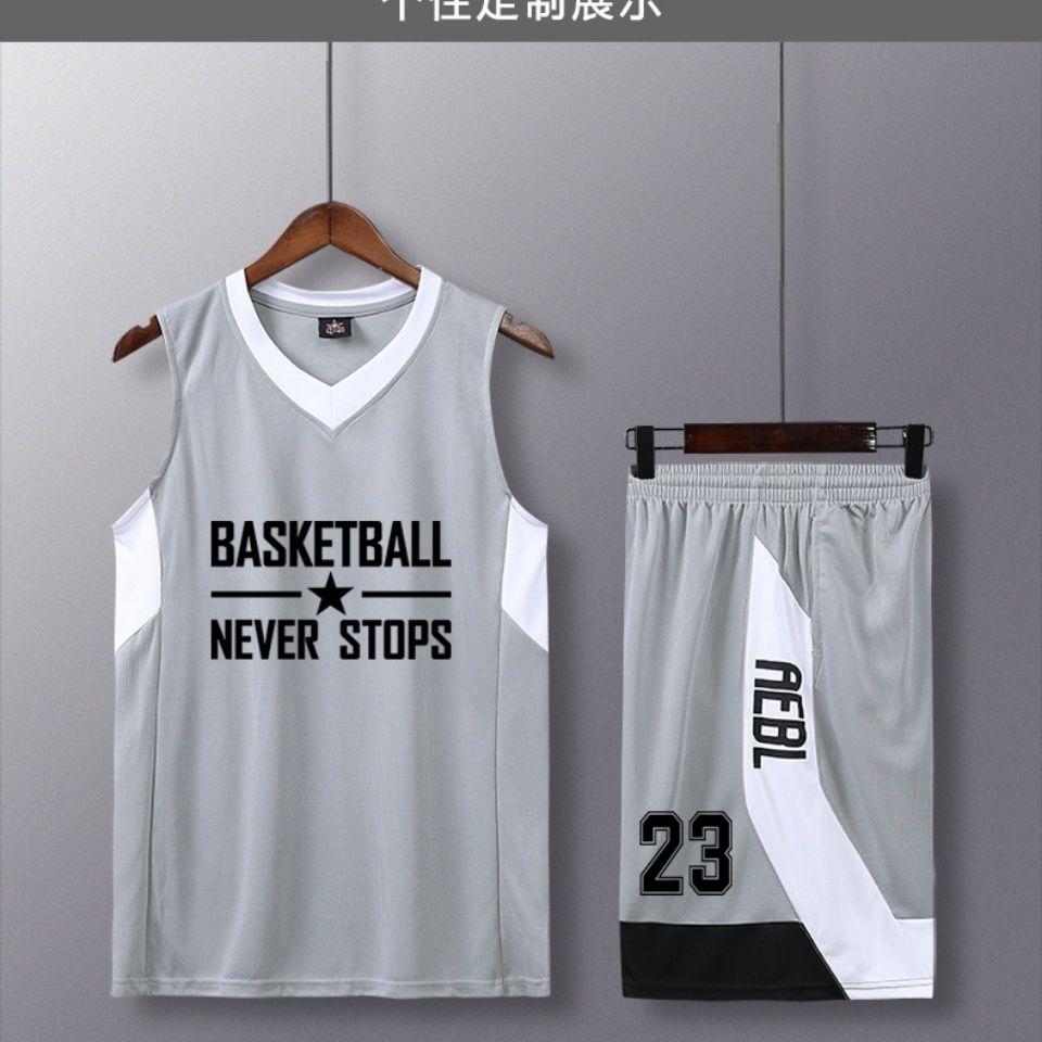 88740-篮球男篮球服男定制学生校园比赛个性训练球衣队服运动篮球服背心-详情图