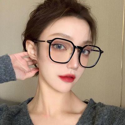 63939/大框素颜神器黑框眼镜女韩版潮近视眼镜框ins风大脸显瘦可配度数