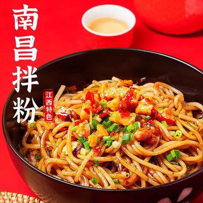 53389/南昌拌粉速食正宗调料包江西特色家乡小吃盒装江西拌粉米粉早餐吃