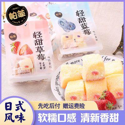 帕菲 日式轻甜小蛋糕营养儿童早餐果酱夹心手工蛋糕休闲零食糕点【10月14日发完】