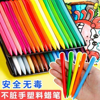 56171/36色不脏手塑料蜡笔儿童安全无毒幼儿园可水洗宝宝涂色画笔不沾手