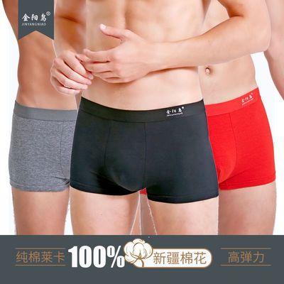 男士内裤100%新疆棉成人纯棉平角裤透气青年四角裤加肥加大内裤男