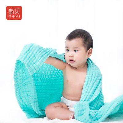 71051/新贝婴儿浴巾纯棉宝宝洗澡纱布盖毯 蓝色 105cm*105cm