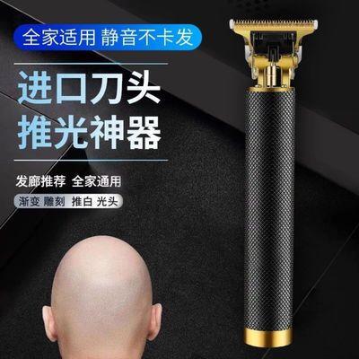 59612/德国精工剃头刀电动电推子理发器电推剪油头剃光头神器家用剪头发