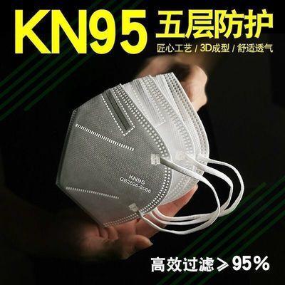 kn9口罩5防护外用白色口罩双层喷绒布无纺布三层一次性防尘防病毒