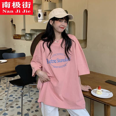 短袖t恤女超火2021年夏季新款韩版宽松慵懒BF风半袖百搭上衣ins潮