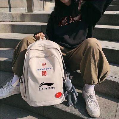 中國潮LN新款雙肩包男女背包初高中學生書包休閑運動時尚包