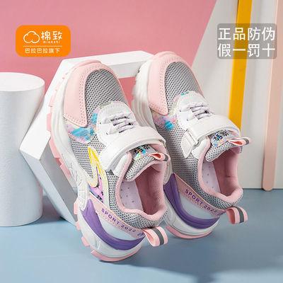 巴拉巴拉旗下棉致新款女童鞋男童休閑運動鞋網面透氣中大童跑步鞋