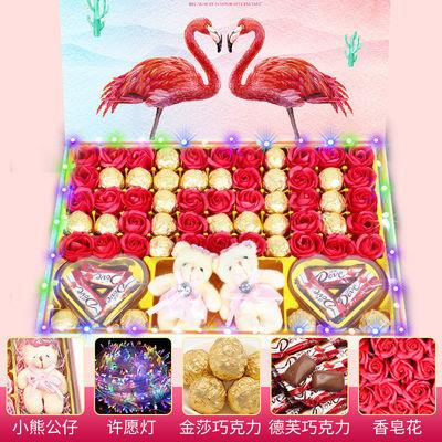 德芙巧克力礼盒七夕情人节生日礼物送女生礼物送女友表白女生网红