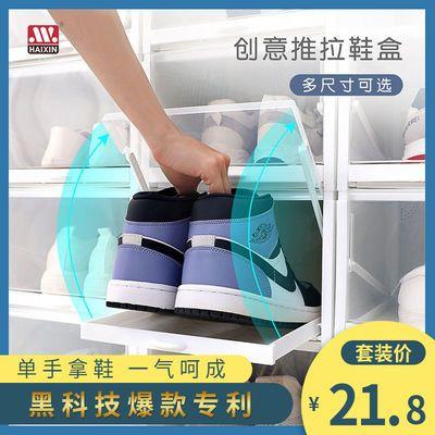 91546/HAIXIN爆款鞋子收纳盒家用鞋盒宿舍整理盒抽屉式密封防尘收纳神器