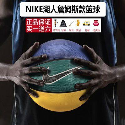 51450/NIKE/耐克詹姆斯篮球成人学生男女防滑耐磨室内外通用标准7号篮球