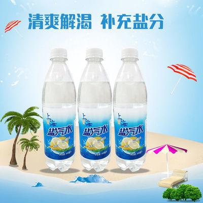 【整箱新日期】盐汽水批发24瓶防暑降温整箱上海柠檬味盐汽水12瓶