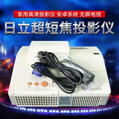 77221/日立a81. a82.a83.1080p超短焦家用高清投影仪 安卓系统 无屏电视