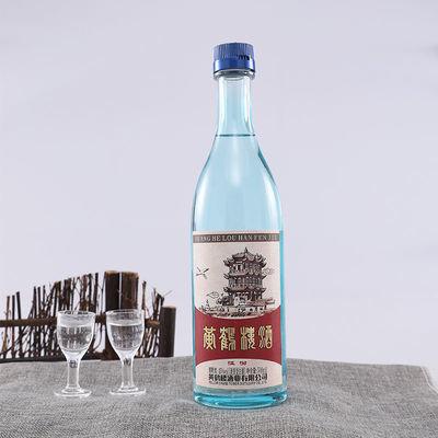 76337/【酒厂授权】黄鹤楼酒汉汾清香型白酒 52度500ml单瓶纯粮食口粮酒