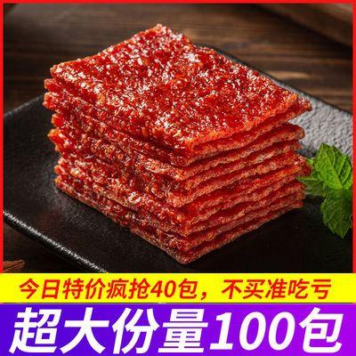 靖江猪肉脯1斤/500g肉类网红零食小吃的猪肉干100g休闲食品大礼包