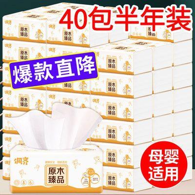 【60包家用一年】300张原木纸巾抽纸批发整箱餐巾纸面巾家用6包