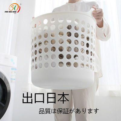 家用大号脏衣篮浴室洗衣篮衣篓收纳衣服玩具塑料篮子脏衣物收纳筐